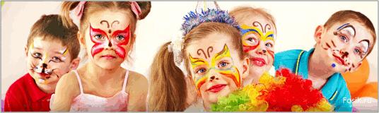 довольные дети с раскрашенными лицами