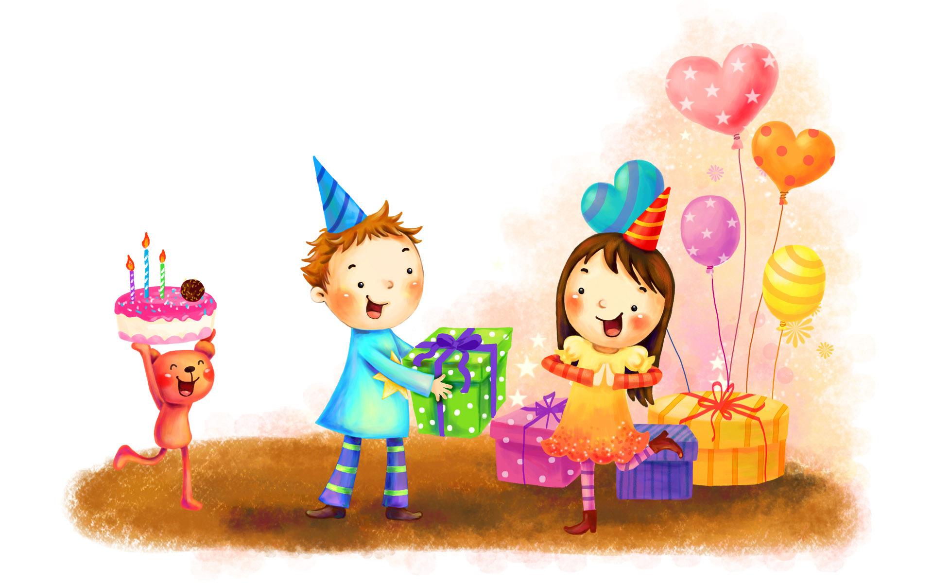 Поздравления с днем рождения женщине басков
