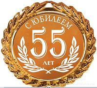Прикольные поздравления подругу с 60 летием